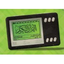 Digital Qur'an